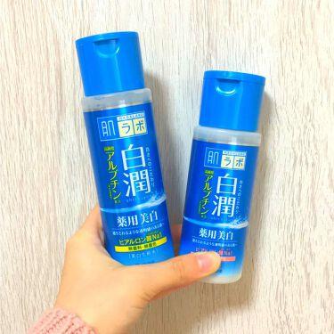 こころ🦄さんの「肌ラボ白潤 薬用美白化粧水(しっとりタイプ)<化粧水>」を含むクチコミ