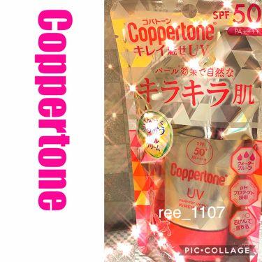 キレイ魅せUV キラキラ肌/コパトーン/日焼け対策・ケアを使ったクチコミ(2枚目)