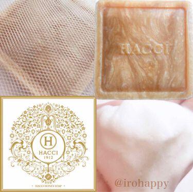 はちみつ洗顔石鹸/HACCI 1912/洗顔石鹸を使ったクチコミ(1枚目)