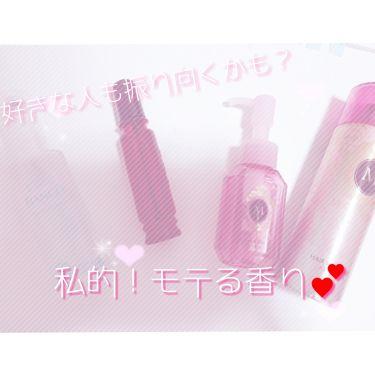 ふわりさんの「フィアンセボディミスト ピュアシャンプーの香り<香水(レディース)>」を含むクチコミ