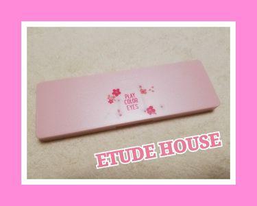 プレイ カラー アイズ チェリーブロッサム/ETUDE HOUSE/パウダーアイシャドウを使ったクチコミ(1枚目)