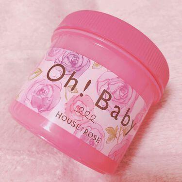 ハウス オブ ローゼ oh!baby 新作 バラの香り