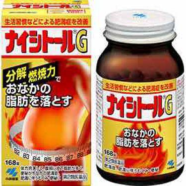 ナイシトールG (医薬品)/小林製薬/ボディシェイプサプリメントを使ったクチコミ(1枚目)