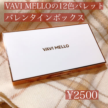 バレンタインボックス/VAVI MELLO/パウダーアイシャドウを使ったクチコミ(3枚目)