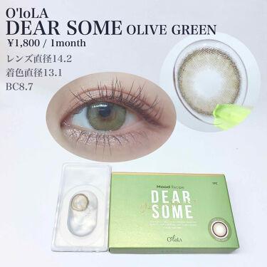 ディアサム(DearSome)/OLOLA/カラーコンタクトレンズを使ったクチコミ(2枚目)