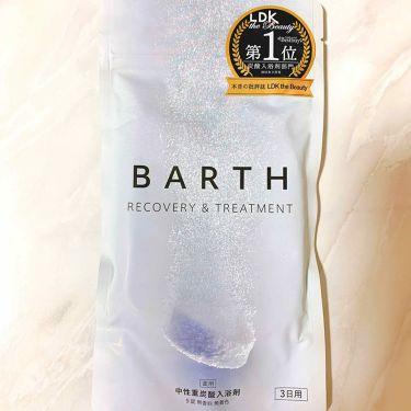 薬用BARTH中性重炭酸入浴剤/BARTH/入浴剤を使ったクチコミ(1枚目)