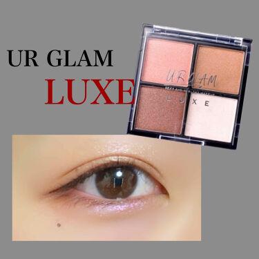 UR GLAM LUXE 4色アイシャドウパレット/DAISO/パウダーアイシャドウを使ったクチコミ(1枚目)