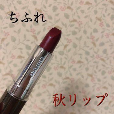 口紅ケース メタル/ちふれ/その他化粧小物を使ったクチコミ(1枚目)