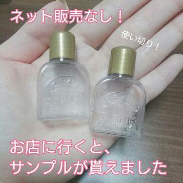 美容原液 オパール R-III/オパール/美容液を使ったクチコミ(2枚目)