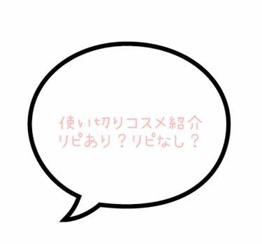 アイリムーバージュレ/マナラ/ポイントメイクリムーバーを使ったクチコミ(1枚目)