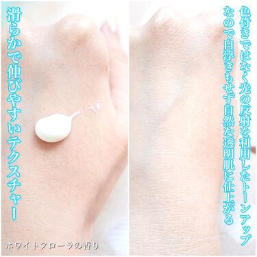 ビオレUV アクアリッチ ライトアップエッセンス/ビオレ/日焼け止め(顔用)を使ったクチコミ(2枚目)