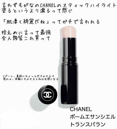 https://cdn.lipscosme.com/image/f39df08632d814ddc97275df-1587756386-thumb.png