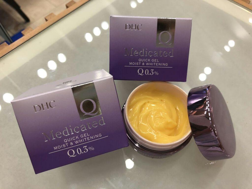 DHC藥用Q Quick Gel MOIST&WHITENING