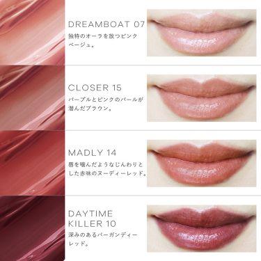 ROUGE THE FUSIONIST【ベージュ〜レッド編】  ルージュザフュージョニストは、色みによって最適なテクスチャーと仕上がりが設計されている、インテリジェントなリップスティックです。「つけている感がない」コンタクトレンズのような薄膜なのに、高い保湿効果で唇にハリを与え、柔らかく艶やかに保ちます。ヌーディなベージュと女性らしいレッドリップをご紹介。  ■DREAMBOAT 07 独特のオーラを放つピンクベージュ。「雰囲気のある」女性に。 https://www.dazzshop.com/products/detail.php?product_id=492  ■CLOSER 15 パープルとピンクのパールが潜んだブラウン。 https://www.dazzshop.com/products/detail.php?product_id=498  ■MADLY 14 唇を噛んだようなじんわりとした赤味のヌーディーレッド。 https://www.dazzshop.com/products/detail.php?product_id=497  ■DAYTIME KILLER 10 深みのあるバーガンディーレッド。周囲を虜にする魅惑色。 https://www.dazzshop.com/products/detail.php?product_id=495