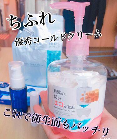 ミヤコさんの「ちふれウォッシャブル コールド クリーム<マッサージ料>」を含むクチコミ