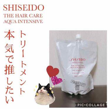 ザ・ヘアケアアクアインテンシブトリートメント/SHISEIDO/ヘアパック・トリートメントを使ったクチコミ(1枚目)