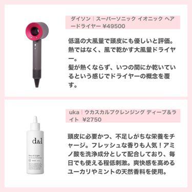 プレミアムリペアマスク(資生堂 プレミアムリペアマスク)/TSUBAKI/ヘアトリートメントを使ったクチコミ(6枚目)