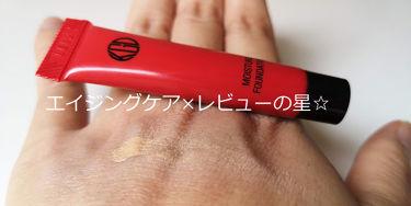 マイファンスィー メイクアップ カラーベース/Koh Gen Do(江原道)/化粧下地を使ったクチコミ(1枚目)