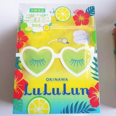 沖縄ルルルン(シークワーサーの香り)/ルルルン/シートマスク・パックを使ったクチコミ(3枚目)
