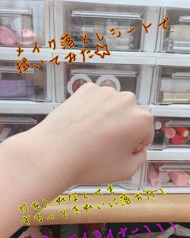 【旧品】シルキーリキッドアイライナーWP/D-UP/リキッドアイライナーを使ったクチコミ(4枚目)