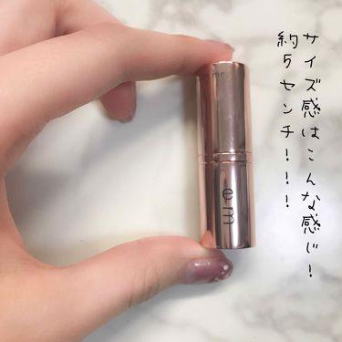 em cosme/その他/口紅を使ったクチコミ(2枚目)