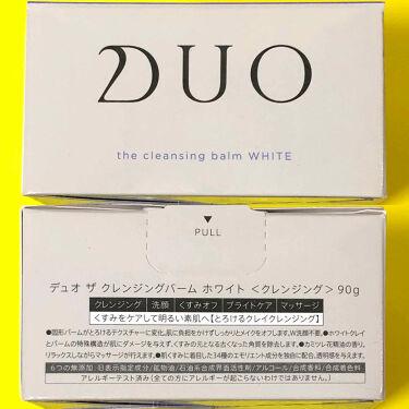 ザ クレンジングバーム ホワイト/DUO/クレンジングバームを使ったクチコミ(4枚目)