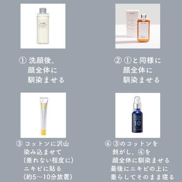 POWER 10 FORMULA LI EFFECTOR/It's skin/美容液を使ったクチコミ(3枚目)