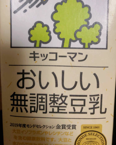 おいしい無調製豆乳/キッコーマン/ドリンクを使ったクチコミ(1枚目)