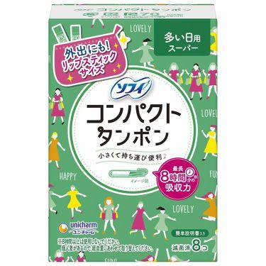 ソフトタンポン コンパクト スーパー(量の多い日用)