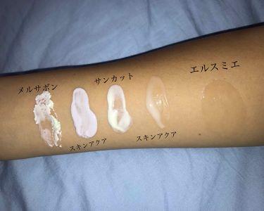 UVジェルクリーム ハーバルグリーン/Mellsavon/日焼け止め(ボディ用)を使ったクチコミ(3枚目)