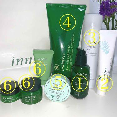 グリーンティーミネラルミスト/innisfree/ミスト状化粧水を使ったクチコミ(2枚目)