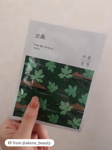 自然に似たシートマスク(赤米/ヨモギ/黒豆/薄荷)/HANYUL(ハンユル)/シートマスク・パックを使ったクチコミ(2枚目)