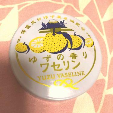 ゆずの香りワセリン/charley/リップケア・リップクリームを使ったクチコミ(1枚目)