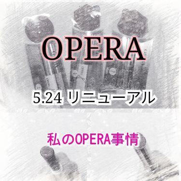 シアーリップカラー N/OPERA/リップグロスを使ったクチコミ(1枚目)