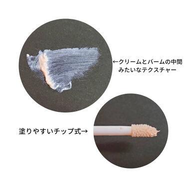PRIMER FOR EYES/VDL/化粧下地を使ったクチコミ(2枚目)