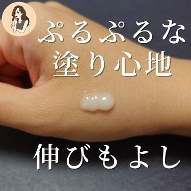 エイジングケア薬用リンクルケア美容液/無印良品/美容液を使ったクチコミ(4枚目)