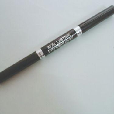 リアルラスティングアイペンシル24h WP(旧)/K-Palette/ペンシルアイライナーを使ったクチコミ(1枚目)
