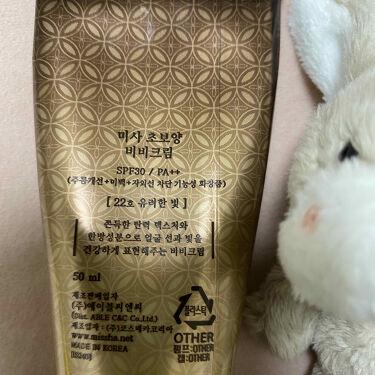 美思 チョボヤン BBクリーム(R)/MISSHA/BBクリームを使ったクチコミ(2枚目)
