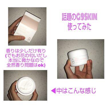 加工化粧詐欺はお手の物さんの「ベリサムG9スキン Wクリーム<フェイスクリーム>」を含むクチコミ