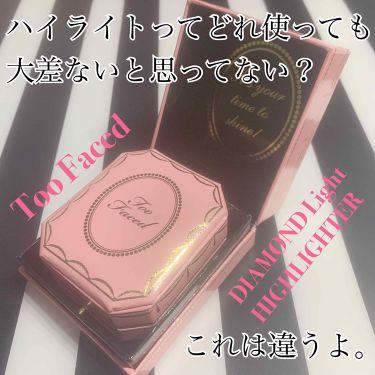 ダイヤモンドライト マルチユース ハイライター/Too Faced/ハイライト by めめ