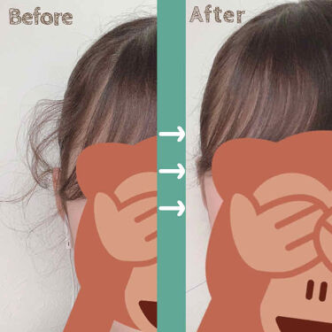 ヘアキープ和草スティック(ナチュラル)/いち髪/ヘアワックス・クリームを使ったクチコミ(1枚目)