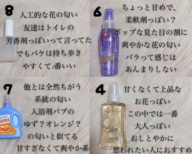 ヘアー&ボディミスト 16S シャンプーフローラルの香り/アクアシャボン/香水(レディース)を使ったクチコミ(3枚目)