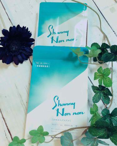 Shanny Non non/Shanny Non non/美肌サプリメントを使ったクチコミ(1枚目)