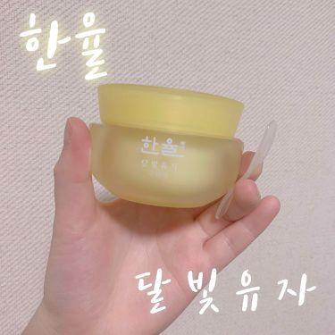 韓律 ゆずスリーピングパック/韓律(ハンユル/韓国)/フェイスクリームを使ったクチコミ(1枚目)