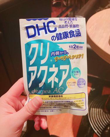 ザクロ種子エキス/DHC/美肌サプリメントを使ったクチコミ(2枚目)
