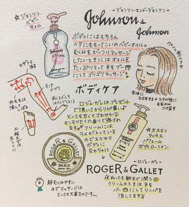 ジョンソン ベビーオイル/ジョンソンベビー/ボディクリーム・オイル by tohico