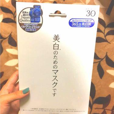 ホワイトエッセンスマスク/ジャパンギャルズ/シートマスク・パックを使ったクチコミ(2枚目)