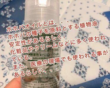 ホホバオイル/無印良品/ボディクリーム・オイルを使ったクチコミ(2枚目)