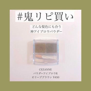 パウダーアイブロウR/CEZANNE/パウダーアイブロウを使ったクチコミ(1枚目)