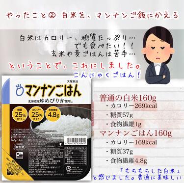 ナリスアップ ぐーぴたっ 豆乳おからビスケット/ぐーぴたっ/食品を使ったクチコミ(4枚目)